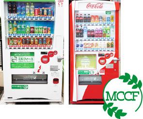 ミルフィーユのラッピングをした清涼飲料自販機