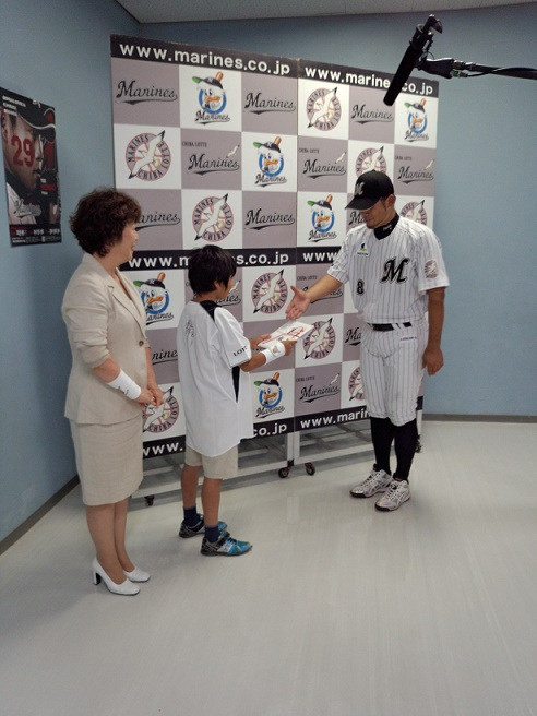 千葉ロッテマリーンズ 今江敏晃選手から寄付を頂きました