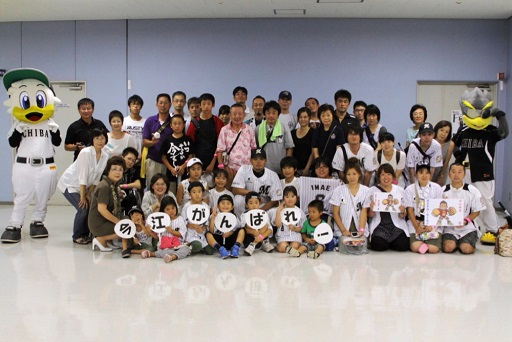 8月18日 千葉ロッテマリーンズ今江選手の応援ツアー