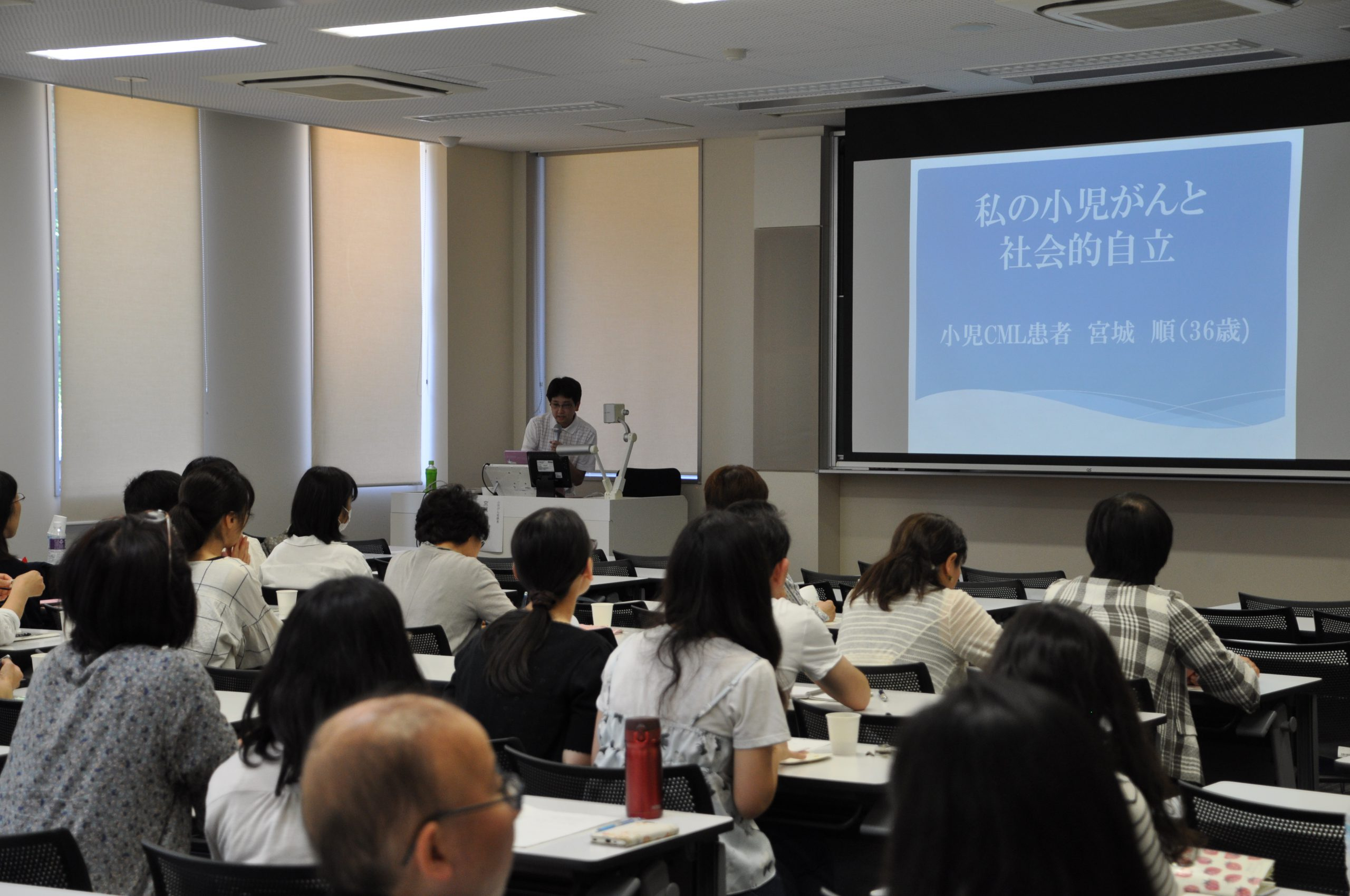 2018年6月3日 第8回総会と勉強会を開催しました