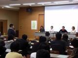 2011年3月6日 MCCF第1回公開シンポジウム 淑徳大学看護学部 大会議室にて開催されました