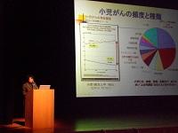 2012年2月18日 第2回講演講座開催