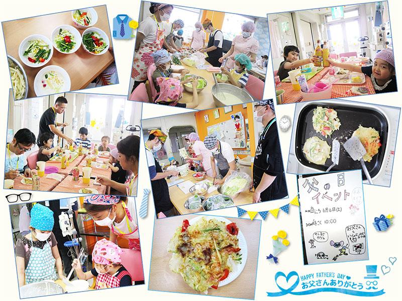 6月16日 千葉県こども病院 父の日のチヂミパーティー