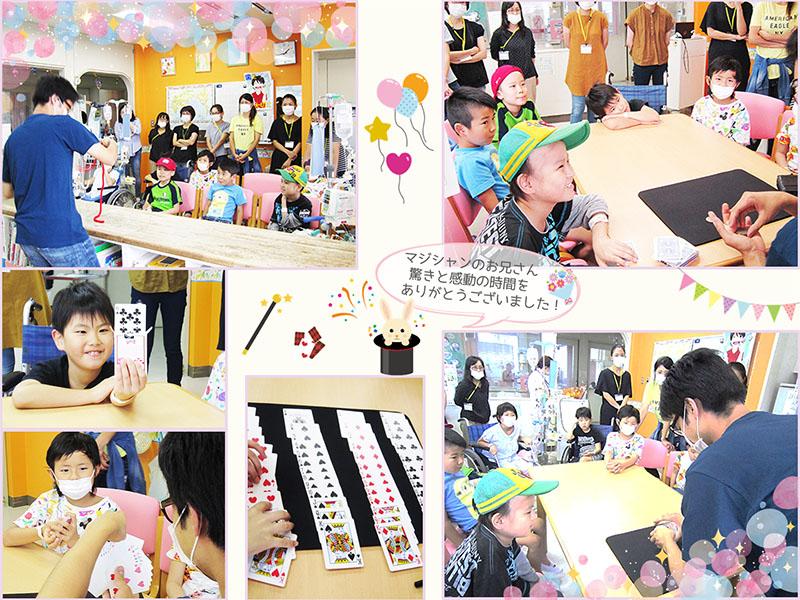 8月7日 千葉県こども病院 マジックショー
