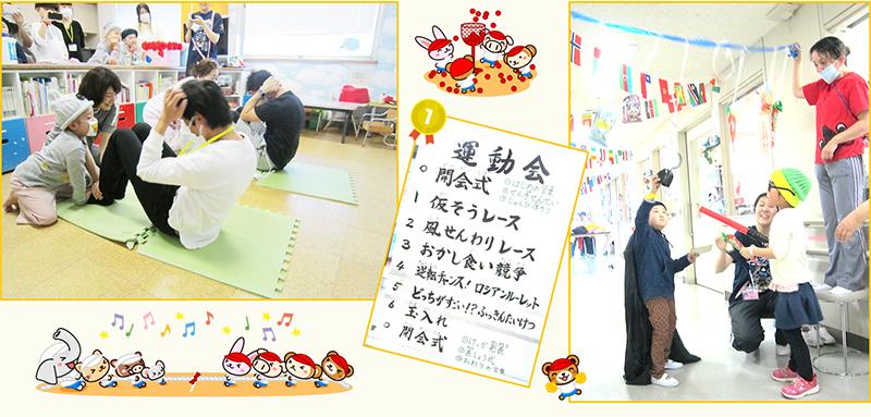 12月5日 千葉県こども病院 大運動会