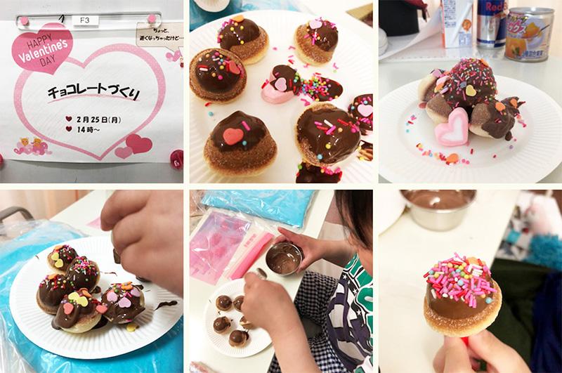 2月25日 成田赤十字病院 バレンタインデーのチョコ作り