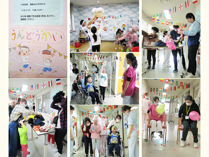11月27日 千葉県こども病院 大運動会