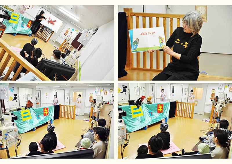 12月6日 千葉大学医学部附属病院小児科 人形劇
