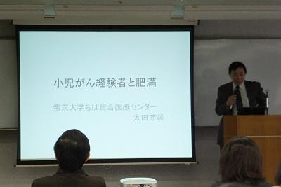 2012年11月25日 第3回公開講座を開催しました
