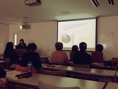 2016年2月14日 保険の勉強会を開催
