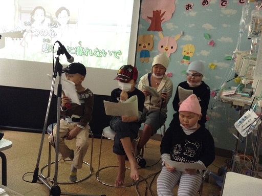 子どもたちが企画した演奏会が開かれました