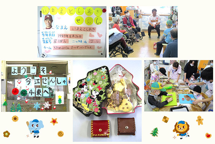 12月14日 千葉県こども病院 今江敏晃選手の訪問