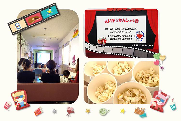1月15日 成田赤十字病院 移動映画館