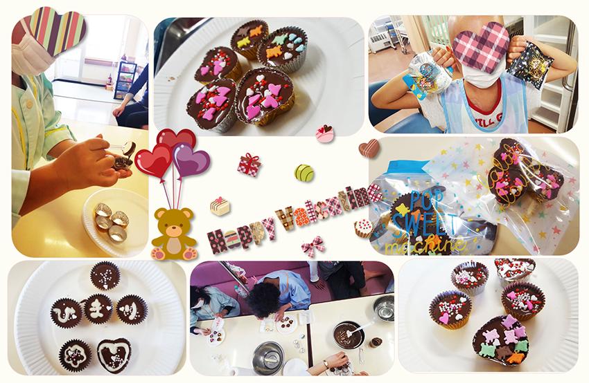 2月5日 成田赤十字病院 チョコレート作り