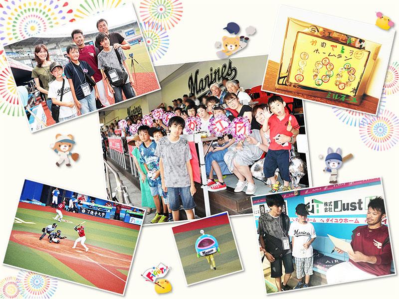 7月16日 今江選手の応援ツアー