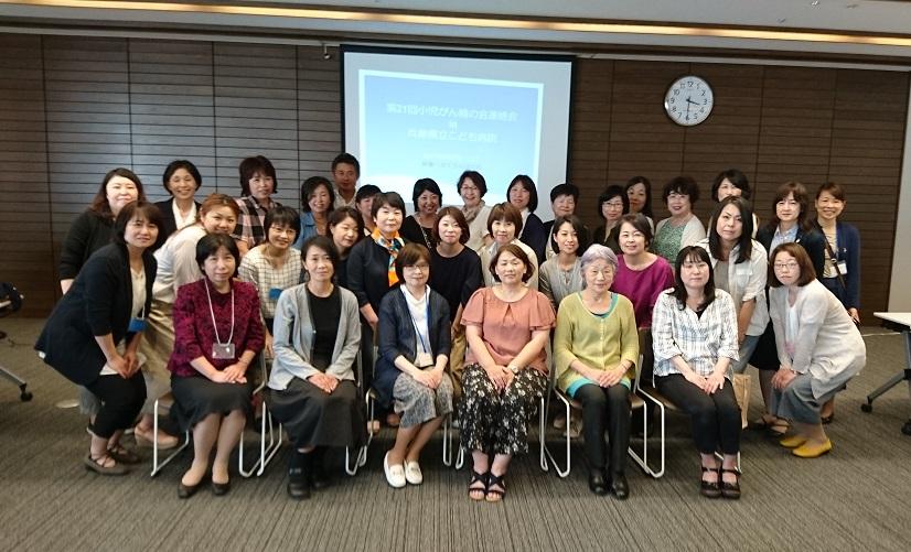 5月27日 「がんの子どもを守る会」主催による「親の会の集まり」参加
