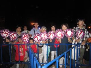 8月11日 今江選手の応援ツアーに行ってきました