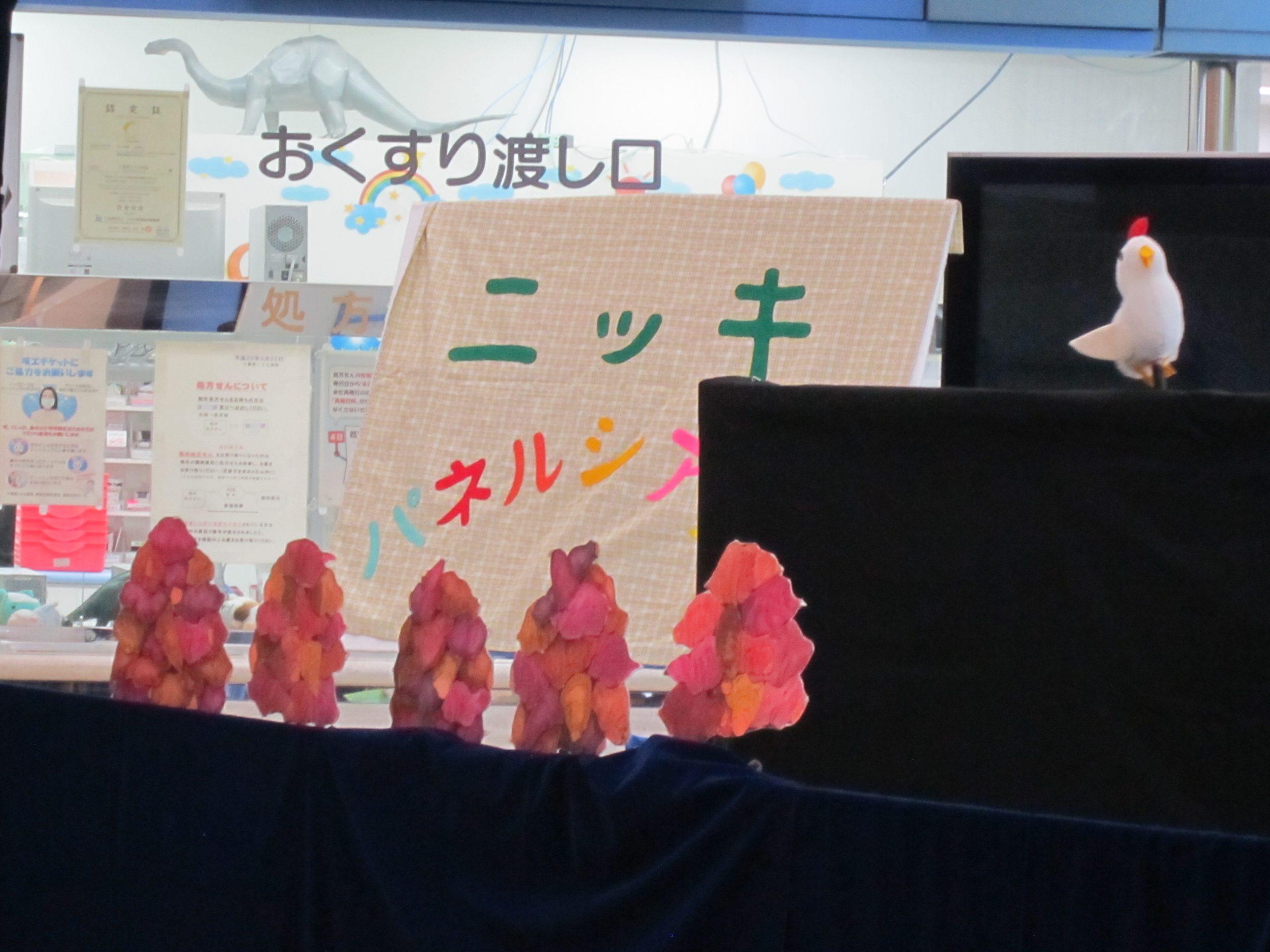 8月28日 千葉県こども病院 外来